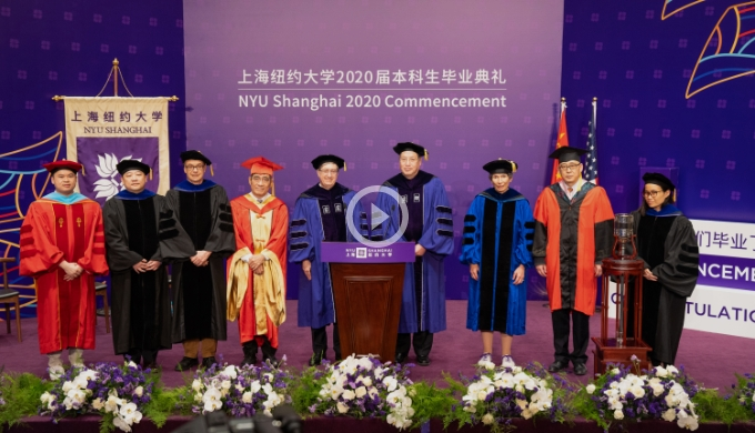 Commencement Video